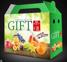 精品水果礼品盒