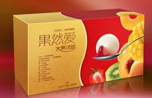 精美食品包装盒