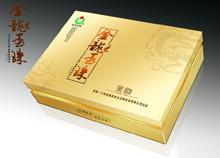 精美茶叶盒