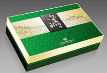 精品茶叶盒