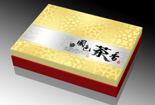 高档精品茶叶盒