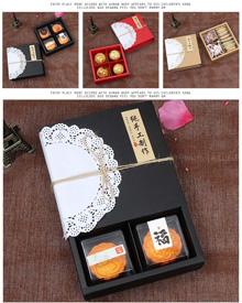 精品食品包装盒